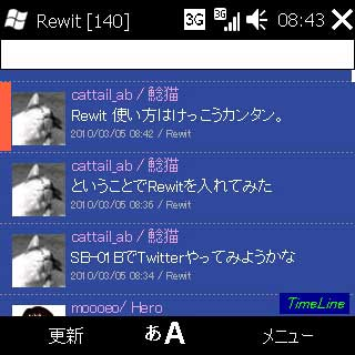 Rewit