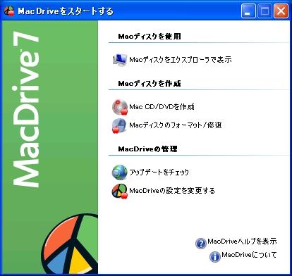 MacDrive7